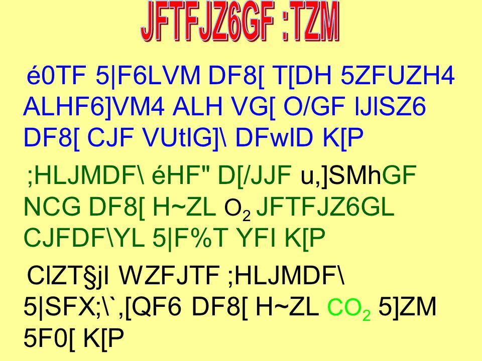 ClZT§jI WZFJTF ;HLJMDF\ 5|SFX;\`,[QF6 DF8[ H~ZL CO2 5]ZM 5F0[ K[P